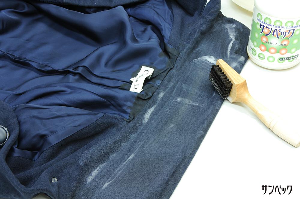 お家でできるウールコートの洗い方-3