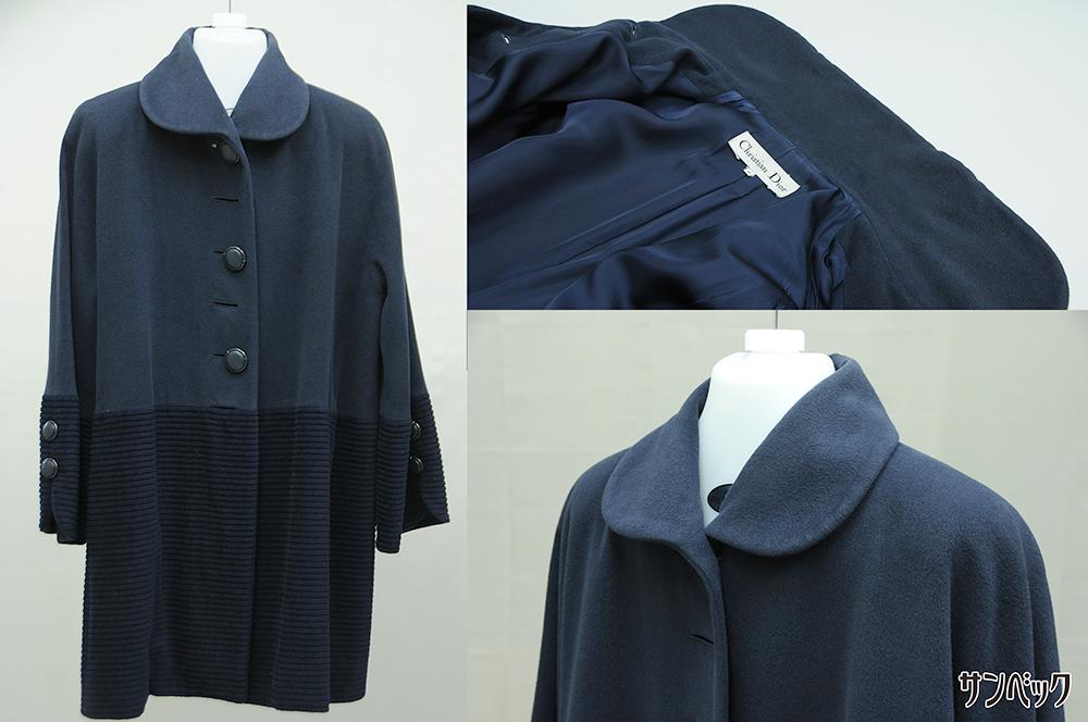 お家でできるウールコートの洗い方-5