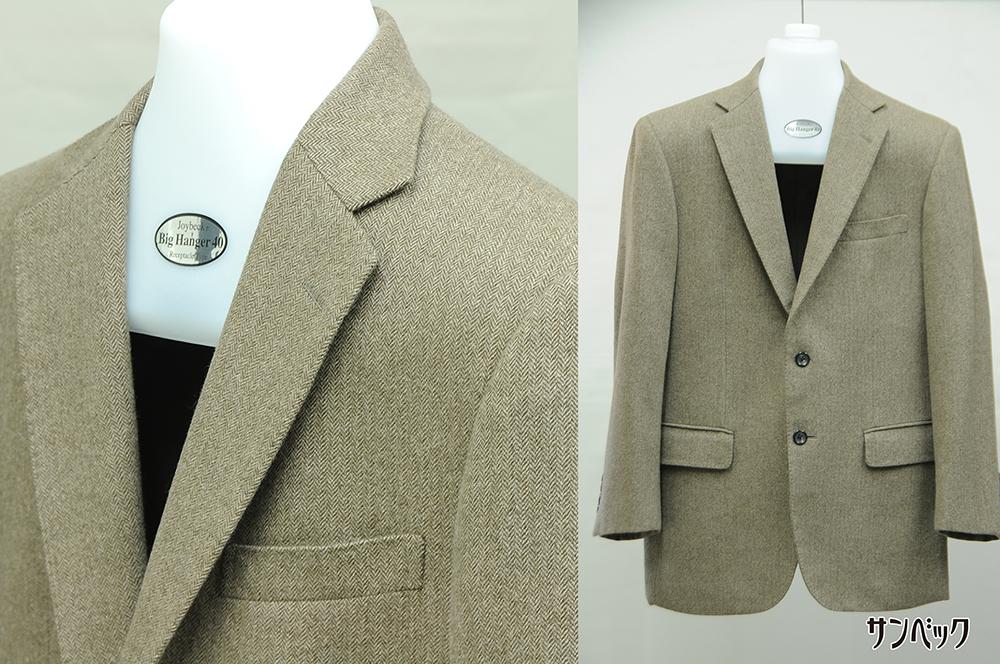 カシミヤジャケットの洗い方-3