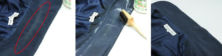 汚れた襟をシミ抜きブラシで洗う