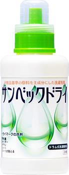 サンベックドライ 洗剤500g