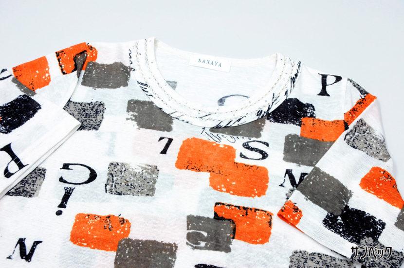 お家でできるシャツの汗抜き-1