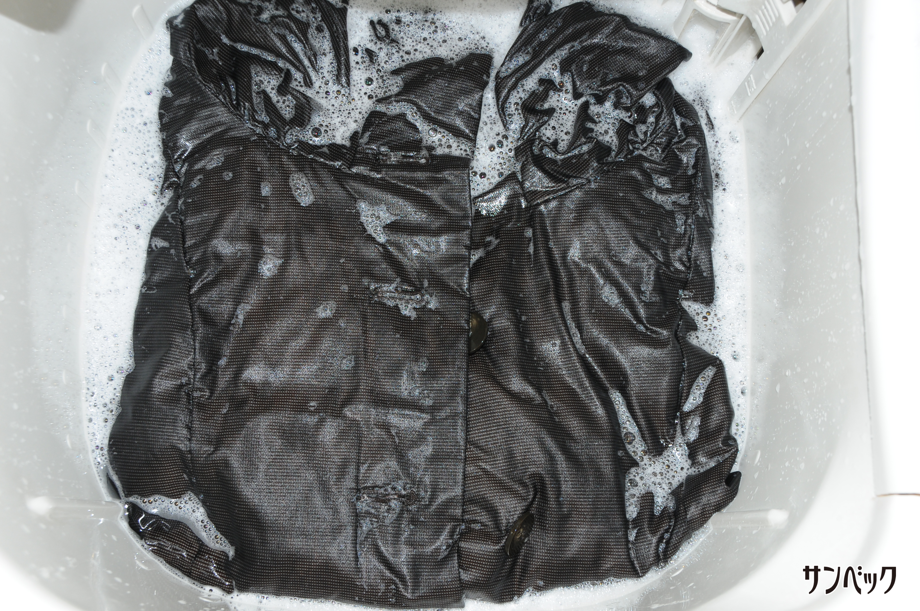お家でできるダウンジャケットの洗濯-3