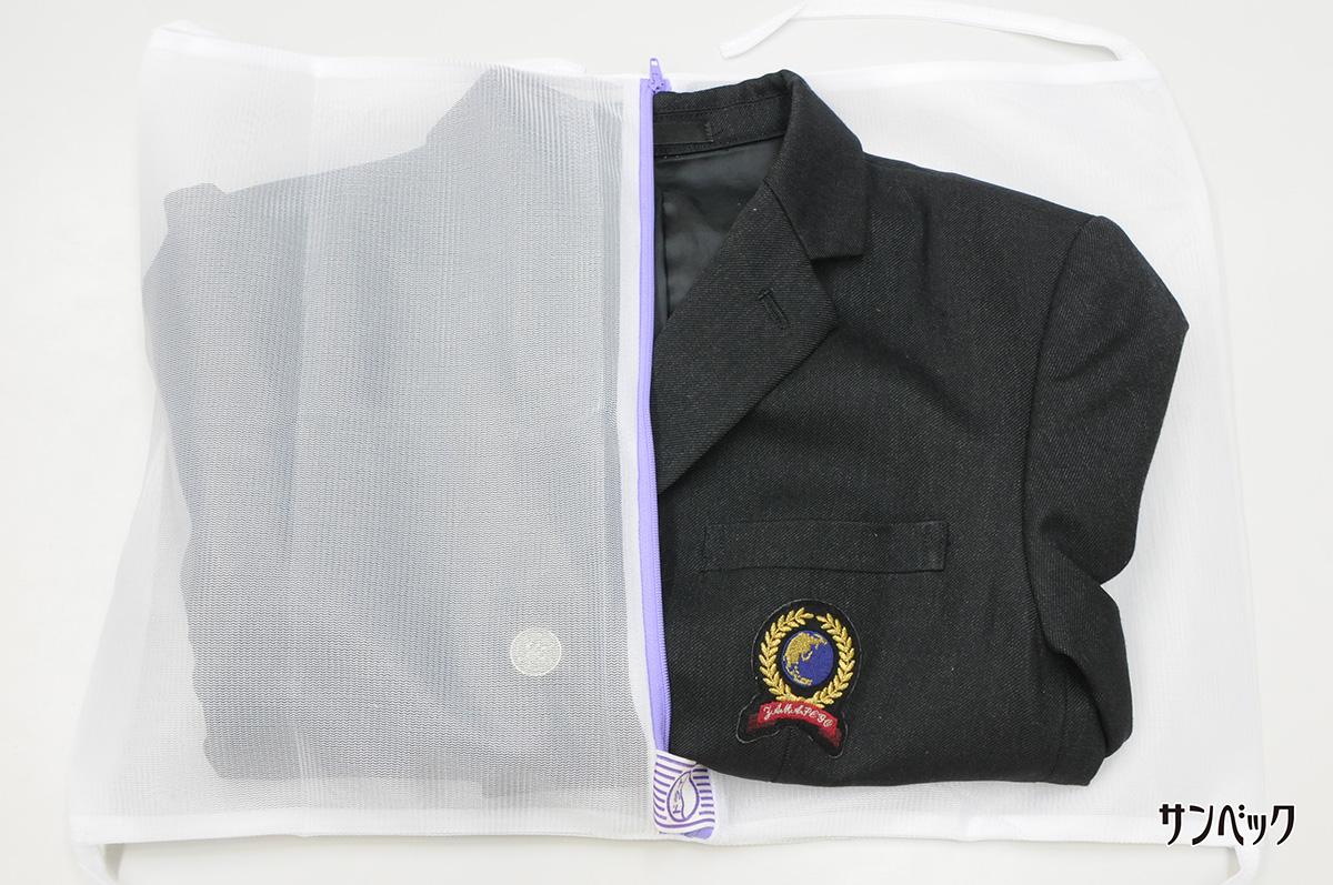 学生服の洗濯-2