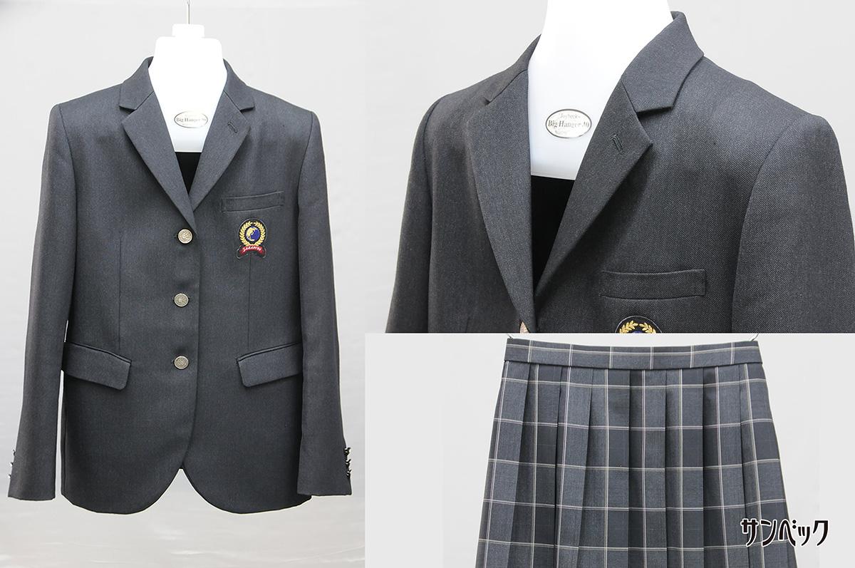 学生服の洗濯-5
