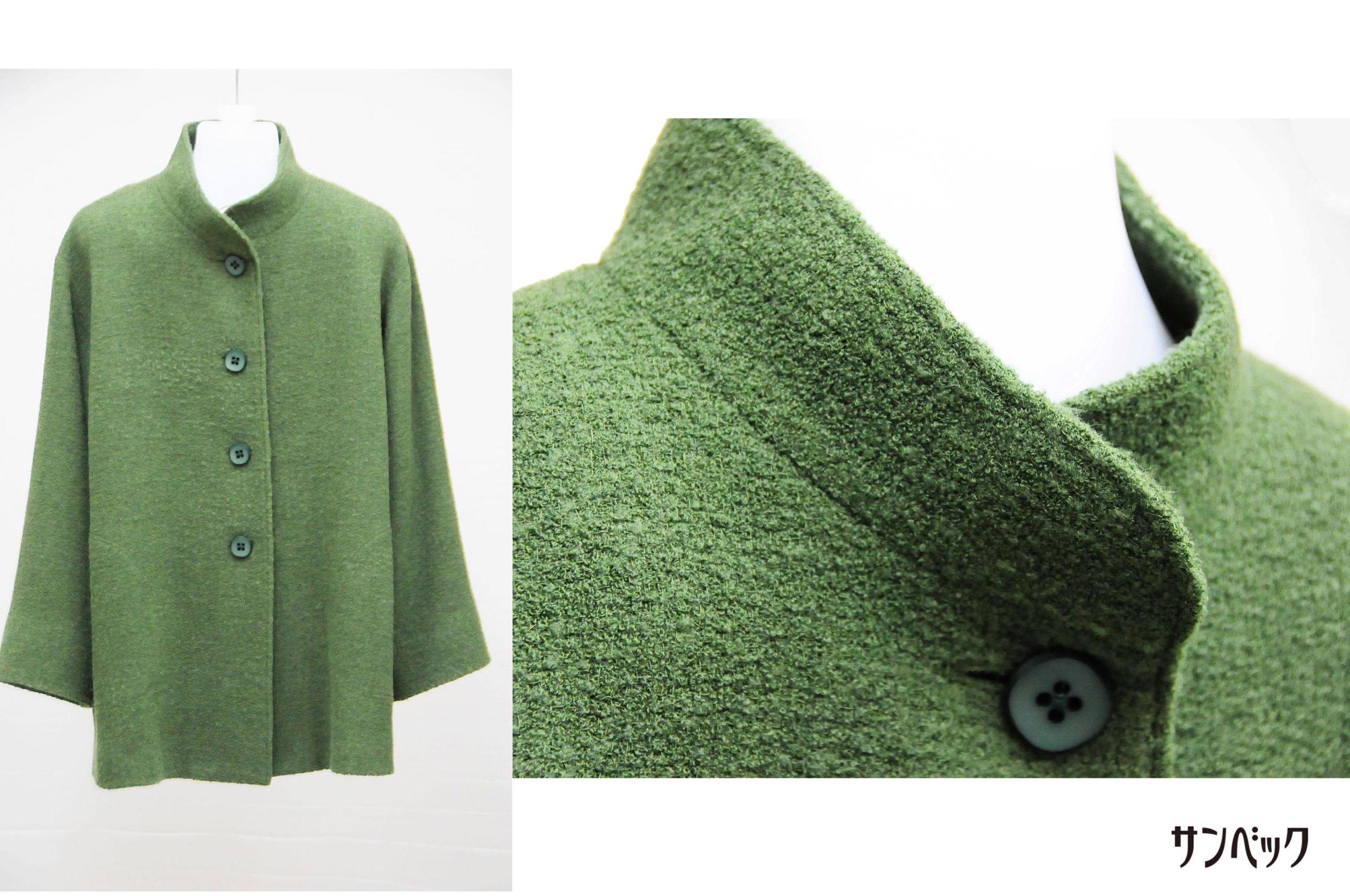 ウールコートの洗濯