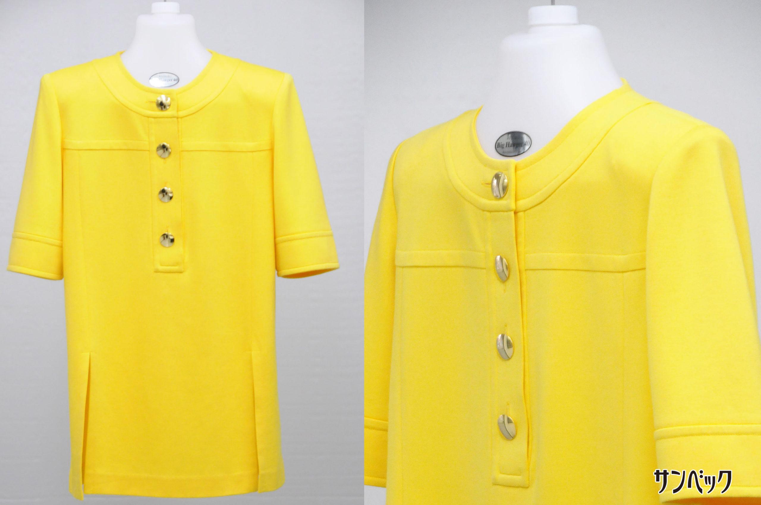 綿100%黄色のシャツの洗濯